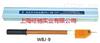 WBJ-9型语音声光验电器