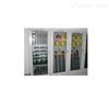 ST电厂配电室经常使用什么规格的工具柜