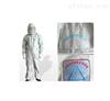 ST 高性能防护服