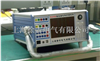 KJ330三相微机继电保护测试系统