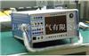 KJ330三相微机继电保护测试仪系统