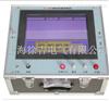 ST-3000B便携式电缆故障探测仪