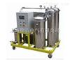 HGY高精度液压油专用不锈钢真空滤油机