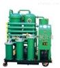 DTL-100透平油真空滤油机