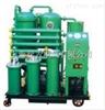 ZJ-70高效抗磨透平油真空滤油机