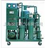 TYG高黏度润滑油滤油机