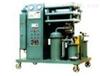 SMZY-10高效真空滤油机