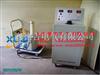 ST26770~100KV耐压测试仪(漏电流0~20MA,30MA,50MA,100MA,200MA,300MA