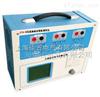 JYH-III互感器综合特性测试仪,测试仪