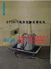 ST26770~50KV耐压测试仪