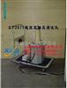 ST26770~50KV交直流超高压耐压测试仪(漏电流0~20MA,30MA,50MA,100MA,200MA,