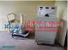 ST26770~100KV交直流耐压测试仪(漏电流0~20MA,30MA,50MA,100MA,200MA,30