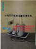 ST2677 0~50KV交直流超高压耐压测试仪