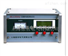 JCC5503接地线成组直流电阻测试仪