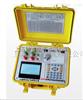 ZS5810有源变压器容量特性测试仪