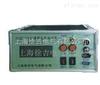 LZD2218D型接触电阻测试仪