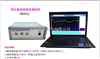 变压器绕组变形测试仪/直销价