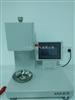 XNR-400C上海熔体流动速率仪