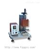 全自动液体穿透试验仪/织物液体穿透试验仪
