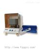 液态水分管理测试仪价格