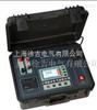 Z8240+直流电阻测试仪