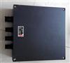 定做BXJ8050-20/5防爆防腐接线箱