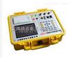 DGDZ-H便携式电能质量分析仪