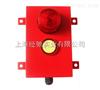 BC-6,TLA60 声光电子蜂鸣器 工业声光报警器