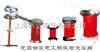 HC1005广东HC1005无局部放电工频试验变压器厂家