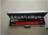 CZ-HXW400V-110kV无线高压核相器
